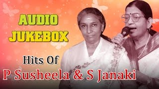 Best Songs Of P Susheela & S Janaki | Telugu Melody Songs Collection |  Super Hit Songs Jukebox