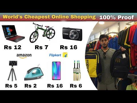 Har Ek Maal ₹16 Rupees Only , World's Cheapest Online Shopping Website .