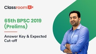 65th BPSC Prelims 2019 Exam Analysis: Questions Asked, Answer Key & BPSC Expected Cutoff