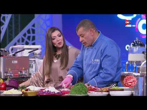 برنس الطبخ - شيريهان ابو الحسن مع الشيف ناصر - الحلقة الثانية كاملة  - 20:20-2017 / 5 / 28