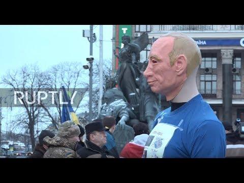 Ukraine: Putin mannequin takes goal kicks from WC2018 protesters in Kiev