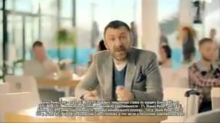Шнуров в рекламе Евросеть(Сергей Шнуров из группы ленинград в евросети угарное видео :DDDDDDD., 2014-07-01T22:37:30.000Z)