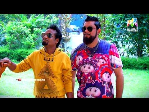 Thatteem Mutteem | Ep 225 - Freekan Arjunan & ÝO YO' Kamalasanan I Mazhavil Manorama