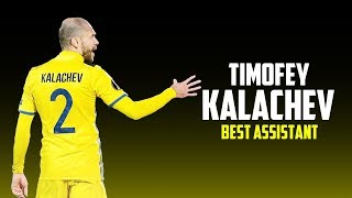 Timofey Kalachev - Little Genius - Amazing Assists - FC Rostov 2016/17 HD