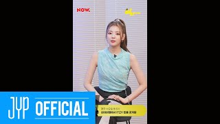"ITZY ""bㅣㄴ틈있지"" EP.18 (FULL Ver.)"