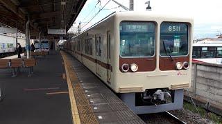 (80000形導入決定で来年廃車が確実に)新京成8000形8512F鎌ヶ谷大仏駅発車