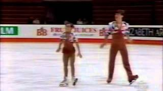 Filonenko & Marchenko (UKR) - 1995 World Juniors, Pairs' Long Program