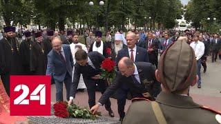 76-летие освобождения от фашистов: Геннадий Зюганов приехал на торжества в Орловскую область - Рос…
