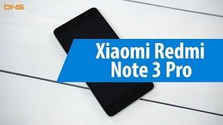 Розпакування Xiaomi Редми Примітка 3 (Професійний) / Розпакування Xiaomi Редми Примітка 3 (Професійний)