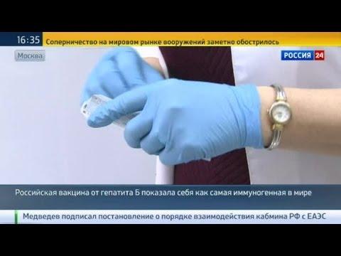 Профилактика и защита от гепатита C. Когда появится