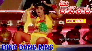 DING DONG DING   VIDEO SONG   TWO TOWN ROWDY   VENKATESH   RADHA   KRISHNAM RAJU   TELUGU MOVIE ZONE