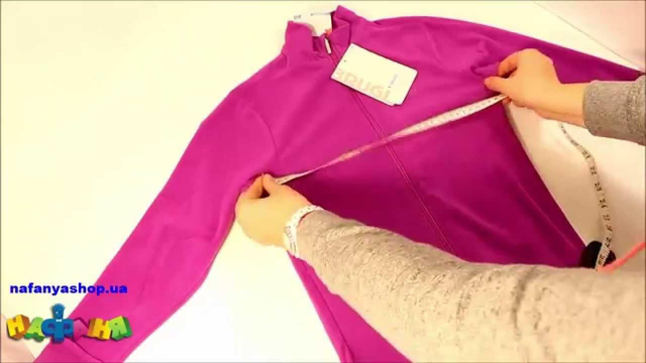 Флис лоскут набор – купить или заказать в интернет-магазине на ярмарке мастеров   в продаже один набор флиса, подробный состав в….