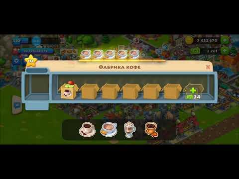 ТАУНШИП город и ферма #380  Знакомство с МОИМ городом, Детское видео Игровое видео