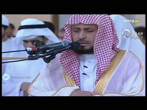 صلاة التراويح للشيخ سعد الغامدي بدبي ليلة 5 رمضان 1437 (تلاوة رائعة )