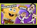 HobbyKarate vs SpongeBob ADVENTURE with HobbyKidsTV!