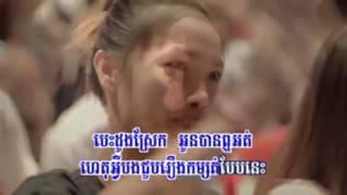 សង្សារក្នុងចិត្តភ្លេងសុទ្ធ,Songsa Knong Chet , Chhorn sovannareach RHM VCD Vol 197
