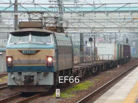 警笛コレクション part2! DD51 EF66 他 - YouTube