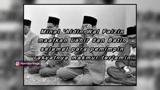 Download Lagu Ismail Marzuki Selamat Hari Lebaran Mp3 Video Gratis