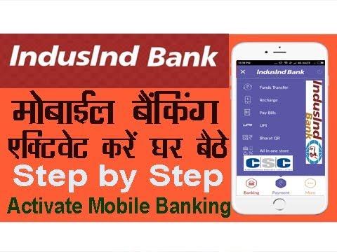 Indusind Bank mobile banking registration !! IndusMobile App !! मोबाइल बैंकिंग पंजीकरण
