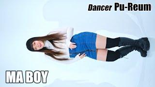 댄서 푸름 - Ma Boy   마보이 / 씨스타 @21…