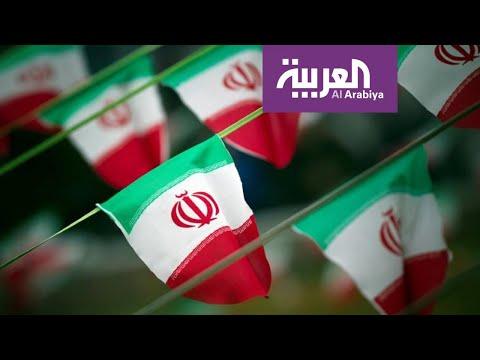 إيران تشوه الأخبار عبر إعلامها.. وتحجب أخبار الإعلام المضاد  - نشر قبل 10 ساعة