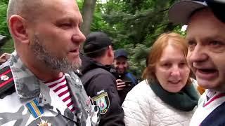 Бессмертный полк доходит до драки Киев 2019