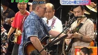 ザ・ベンチャーズ来日45周年公演前夜祭.