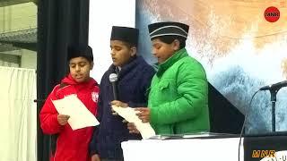 Nau Nehalaan e Jamaat (Tarana Competition) Ijtema Khuddam o Atfal 2017