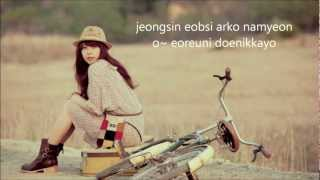Juniel - illa illa (Romanization On Screen)
