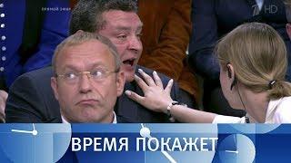 Потерянная Украина? Время покажет. Выпуск от 24.07.2018