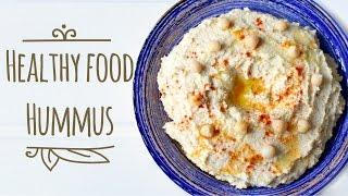 Хумус | Закуска из нута | Нутовый хумус(В этом видео я показываю простой рецепт закуски из нута. Хумус это отличное и очень вкусное блюдо. Если вы..., 2016-02-03T17:21:33.000Z)