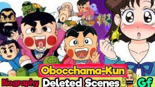 Who Is Obocchama Kun   Obocchama Kun Deleted Scenes   Obocchama Kun   Sumayo Chan