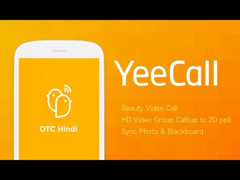 ▶ YeeCall Beauty Video Call | OTC Hindi