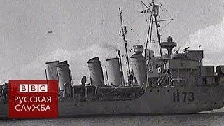 Как польский корабль защитил от немцев британский остров