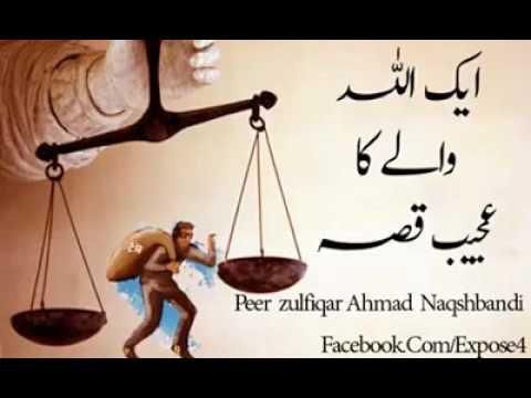 muhammad raza saqib mustafai bayan   mp3 urdu/hindi