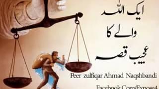 muhammad raza saqib mustafai bayan | mp3 urdu/hindi