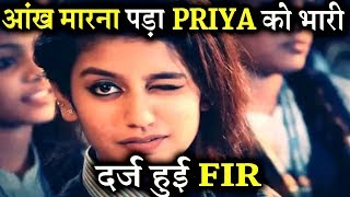 Priya Prakash Varrier In Legal Trouble For Her Viral Clip