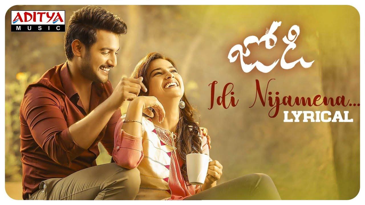 Music Review: Manmadhudu 2 | Telugu Movie News - Times of India