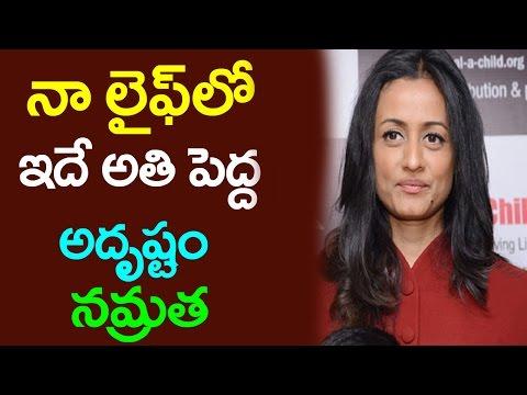 Namrata Talks About Her 12 Year Married Life | Namrata Shirodkar On Mahesh Babu | Taja30