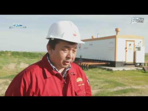 Наше достояние. Месторождения компании «CNPC-Актобемунайгаз»
