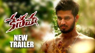 Keshava Latest Release Trailer || Nikhil, Ritu Varma & Isha Koppikar
