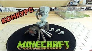 Фигурки Minecraft Скелет-наездник(Купить фигурку Скелета-наездника можно в магазине MASKBRO http://maskbro.ru/ Альбом для ваших рисунков https://vk.com/album-66303358..., 2015-09-18T14:30:39.000Z)