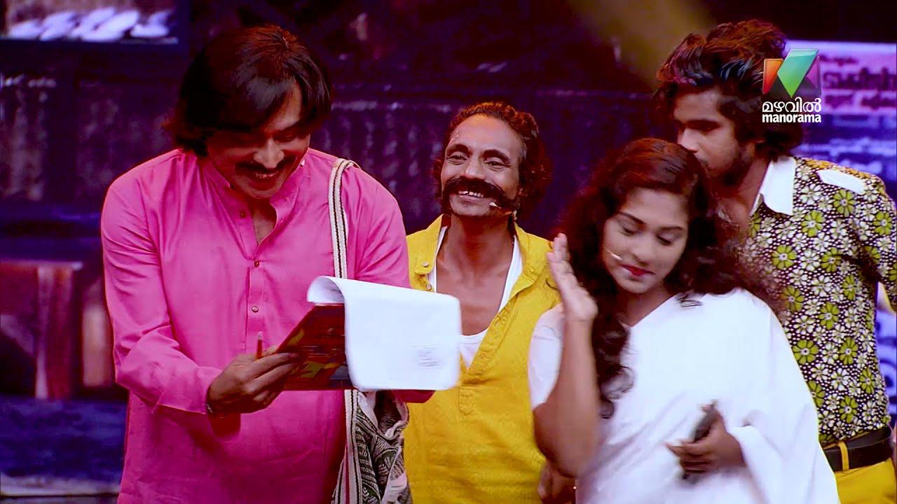 Download സുരാജ് വെഞ്ഞാറാംമൂട് റോക്കിങ് ഓൺ ബംബർ ചിരി ഫ്ലോർ | Oru Chiri Iru Chiri Bumper Chiri