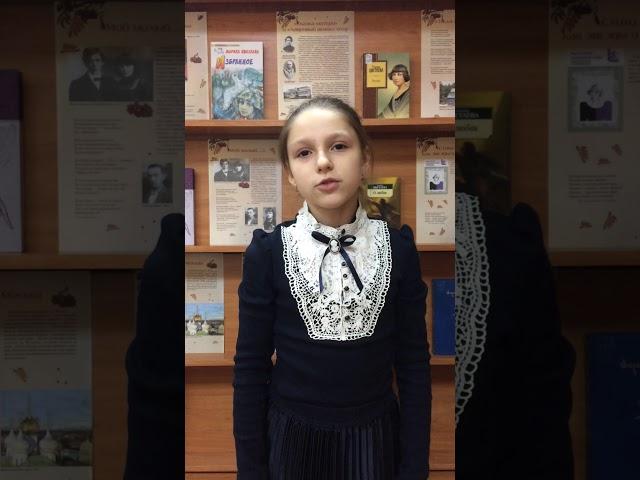 Изображение предпросмотра прочтения – ЕкатеринаСавичева читает произведение «У кроватки» М.И.Цветаевой