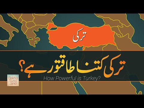 How Powerful is Turkey? Most Powerful Nations on Earth #14 In Urdu | Jano.Pk