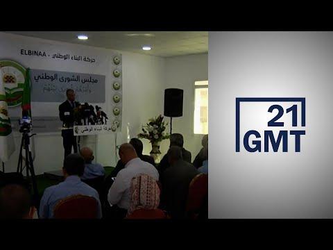 مواقف متباينة للأحزاب الإسلامية في الجزائر تجاه مشروع الدستور