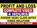 PROFIT AND LOSS COMPLETE VIDEO  [Rakesh yadav class notes video ] ALL QUESTION SOLUTION IN ONE VIDEO