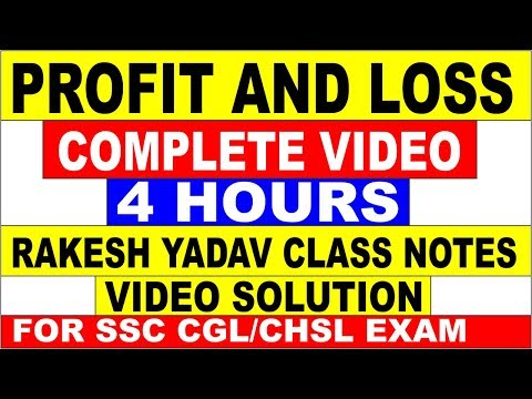 PROFIT AND LOSS COMPLETE VIDEO  [Rakesh yadav class notes video ] ALL QUESTION SOLUTION IN ONE VIDEO thumbnail