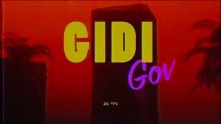 Shahar Saul & Tzukush - GIDI GOV // שחר סאול וצוקוש - גידי גוב