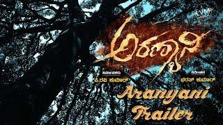 Aranyani Trailer   New Kannada Trailer 2018   Anjan Gowda, Teju Ponnappa   Bharath   P Ravikumar